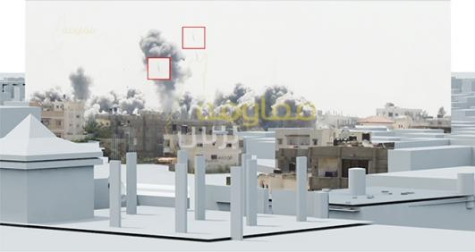 Counter Investigations: Forensic Architecture at ICA