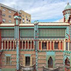The First House Antoni Gaudí Ever Designed Is Now An Incredible Museum