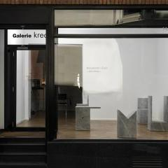 "VOLUMES"" KONSTANTIN GRCIC at GALERIE KREO LONDON"