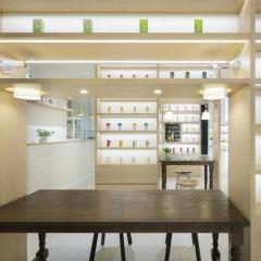 Nendo's Beauty Library