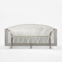 How High the Moon sofa by Shiro Kuramata