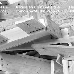 Designers Furniture, The Russian Club Gallery