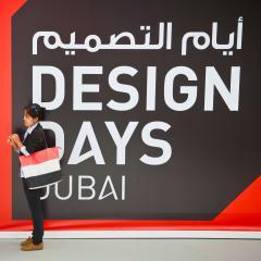 Design Days Dubai: exciting, dynamic, promising