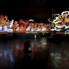 Nebuta House by Molo