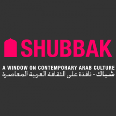 Shubbak: A Window on Contemporary Arab Culture