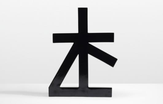 ETTORE SOTTSASS O vessel from the Kalligraphy series estimate: $30,000–50,000