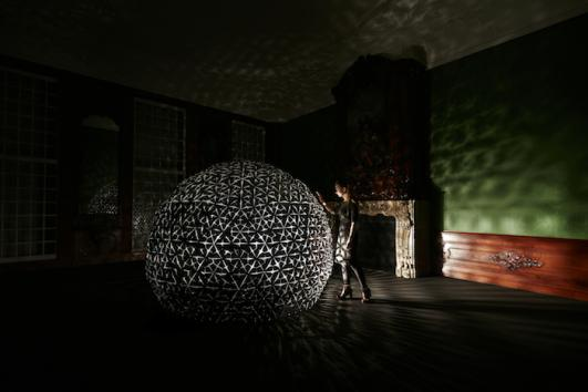 Lotus Dome by Daan Roosegaarde