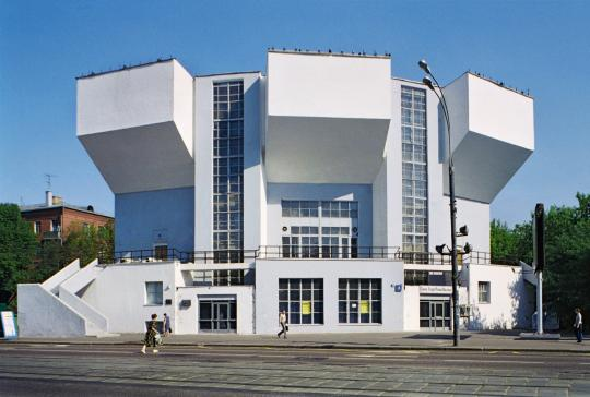 Rusakov Workers' Club: general view showing the three auditorium segments